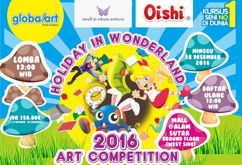 Holiday in Wonderland Competition 2016